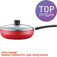 Сковорода Peterhof red 22 см / Товары для кухни