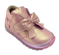 Ботинки Perlina 91BANT 21 14 см Розовые