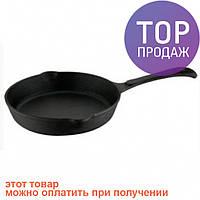 Сковорода Peterhof Чугун 24 см / Товары для кухни