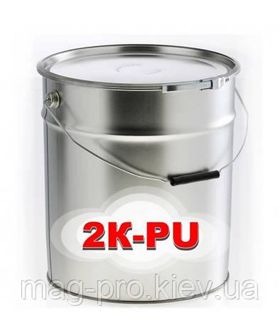 Поліуретановий Грунт ПУ-2К, фото 2