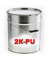 Полиуретановый Грунт ПУ-2К