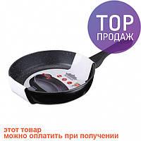 Сковорода Peterhof Alice 22 см / Товары для кухни