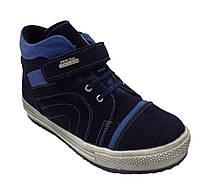 Ботинки Perlina 32BLUE1L 31 20,5 см Синие