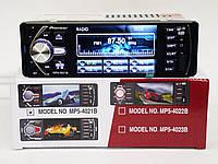 """Автомагнитола пионер Pioneer 4021B 4""""+Bluetooth+Видео вход, фото 7"""