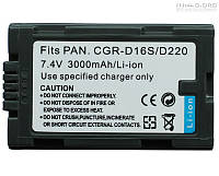 Аккумулятор для Panasonic CGR-D16S / CGR-D220, 2200 mAh.