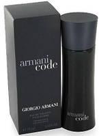 Giorgio Armani Armani Code edt 100 ml туалетная вода- Мужская парфюмерия
