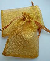 Мешочки для украшений, органза/сетка золото, 7х9 см, 1 шт. Производство Украина
