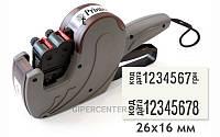 Маркировочный этикет-пистолет Printex Z20 (2 строки по 10 символов) + набор 10 тыс. этикеток и крас. валик