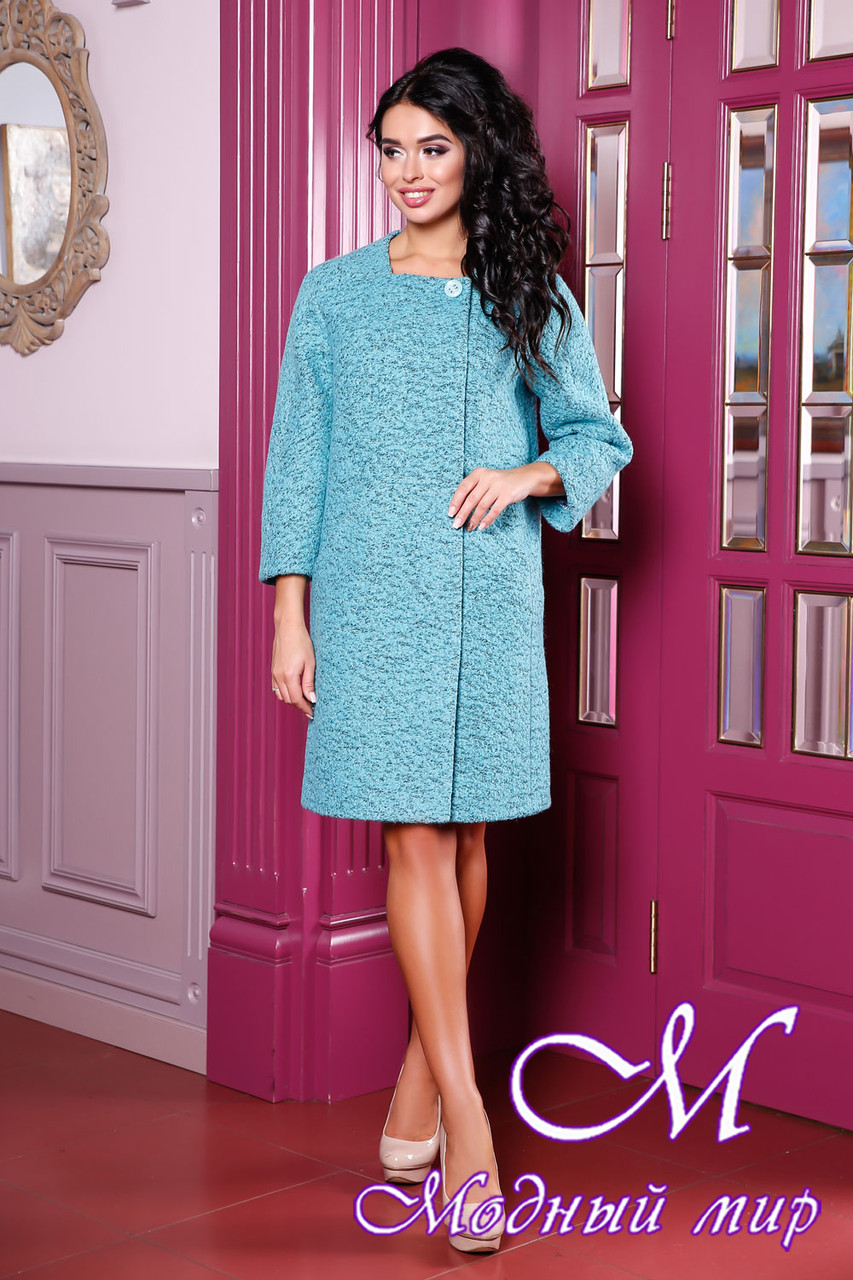 Женское бирюзовое осеннее пальто (р. 44-54) арт. 1052 Тон 10