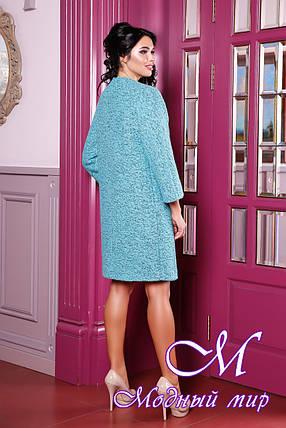Женское бирюзовое осеннее пальто (р. 44-54) арт. 1052 Тон 10, фото 2
