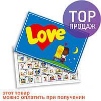 Шоколадный набор Love is (200 г) / оригинальный подарок
