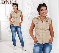 Женская стильная джинсовая жилетка 4670 / бежевая