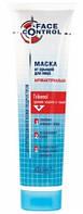 МАСКА от прыщей для лица антибактериальная FASE CONTROL