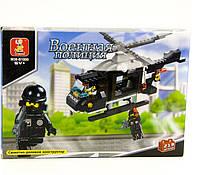 Конструктор Sluban серия Военная полиция M38-B1800 Патрульный вертолет
