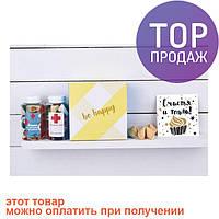Сладкая доза Набор Be Happy / оригинальный подарок