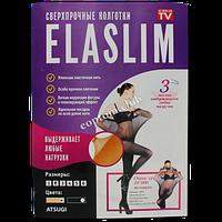 ElaSlim (Эласлим) женские сверхпрочные нервущиеся колготки 80 Den