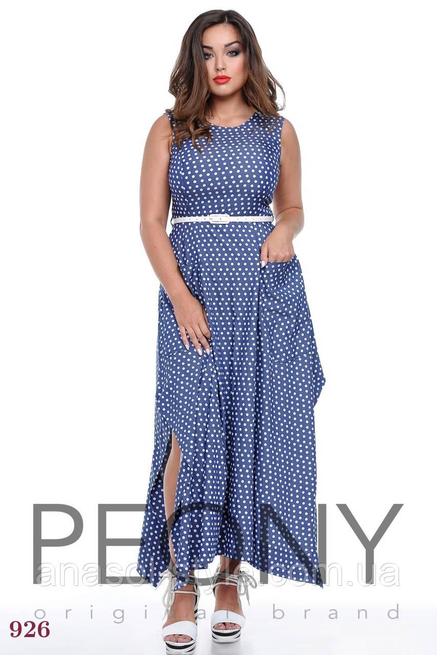 Платье Сан-Пауло (48 размер, синий) ТМ «PEONY»