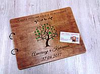 Деревянный альбом на свадьбу! Книга пожеланий из дерева!