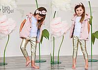 Жилетка, цвет пудра, для девочки с 134-146 рост, плащевка, кулир, утепл.100, тм Baby Angel