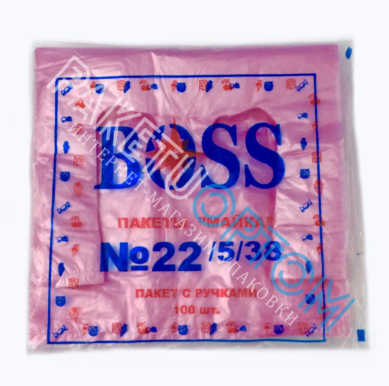 Пакеты Майка Boss 22х38 розовая
