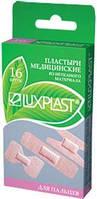 Пластыри Luxplast для пальцев №16/10/100 (3-х видов)