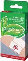 Пластыри Luxplast кровоостанавливающий №12/10/100,19x72мм