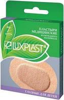 Пластыри Luxplast Глазные детские №7/10/100, 48x60 мм