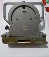 Квадрант оптический КО-1М