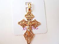 Крест на цепочку , сзади надпись спаси и сохрани