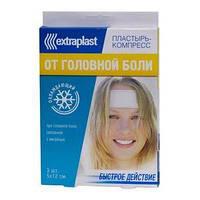 Пластырь Extraplast от головной боли (3 шт.)