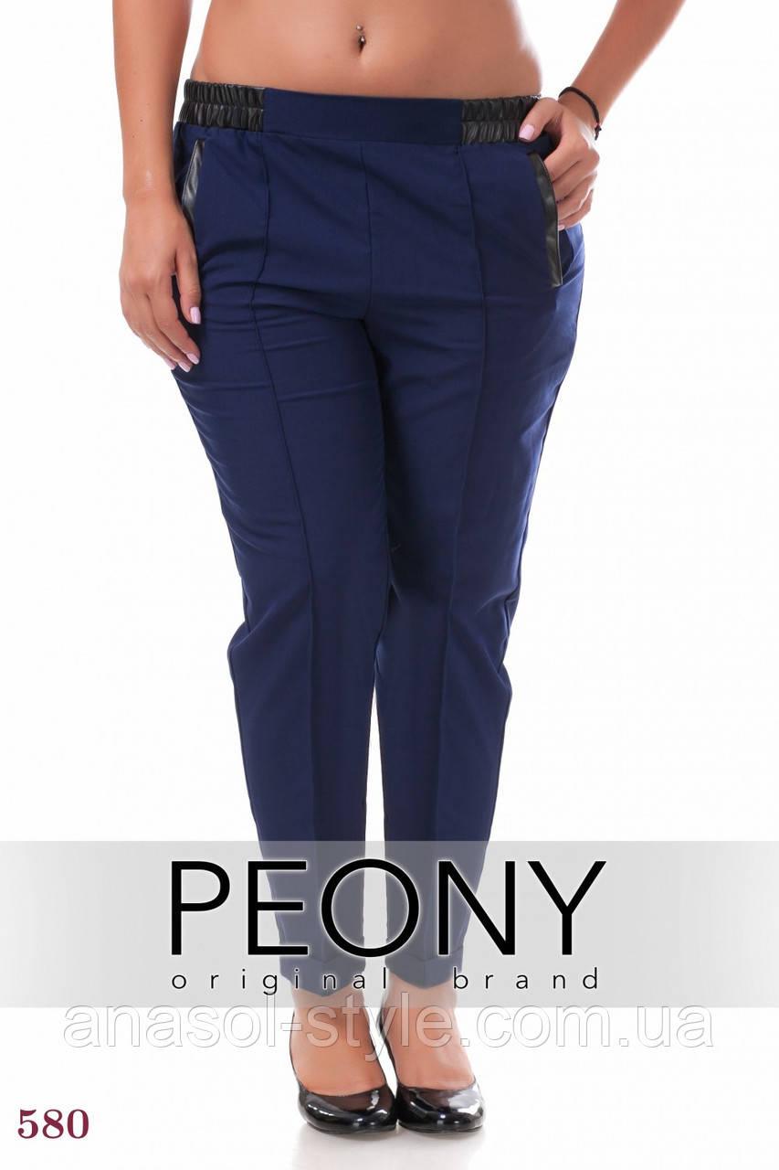 Женские брюки Денмарк (48 размер, тёмно-синий) ТМ «PEONY»