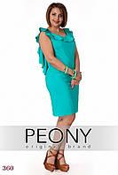 Платье Ника (48 размер, мята) ТМ «PEONY»
