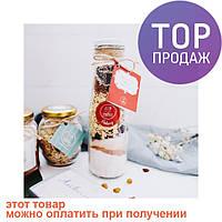 Смесь для печенья с семенами подсолнечника / оригинальный подарок