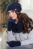 Женский комплект Франческа шапка шарф снуд и перчатки в разных цветах