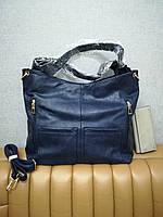 Классическая женская сумка А95 blue