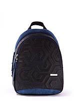 Молодёжный рюкзак Alba Soboni для мальчика, фото 1