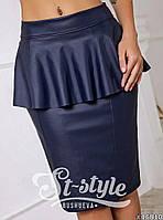 Кожанная юбка с баской 047-134