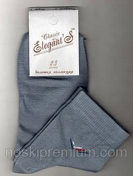 Носки подростковые демисезонные х/б Elegant Classic, 23 размер, светло-серые, 1540