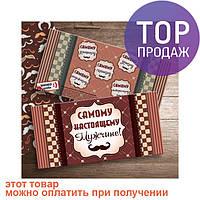 Шоколадная плитка Настоящему мужчине / оригинальный подарок