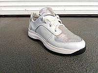 Стильные женские белые кожаные кроссовки 36-41 р-р