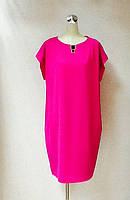 Платье Velvet цвет фуксия размер+