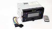 Автомагнитола пионер Pioneer 9901 2din USB SD AUX пульт RGB подсветка, фото 7
