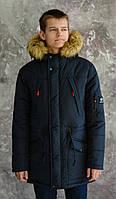 Зимняя,куртка-парка для мальчиков подростков.