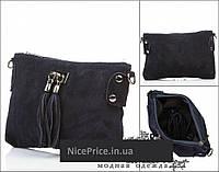Итальянская темно-синяя сумка -натуральная замша