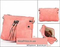 Итальянская персиковая сумка -натуральная замша