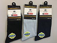 Підліткові шкарпетки ТМ Корона оптом.