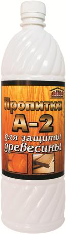 """Пропитка для защиты древесины «А 2»  огнезащита и биозащита.  Готовая к применению 1,0 л - ООО """"ЛИНКОЛЬН ТРЕЙД"""" в Днепропетровской области"""