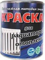 Краска для радиаторов отопления 0,5 кг