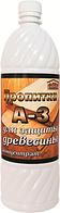 Пропитка  для защиты  древесины «А 3» Биозащита и огнезащита. Концентрат 2,0 л
