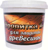Пропитка для защиты древесины «А 1» Сухая смесь 0,9 кг  (4,5 кг) Биозащита